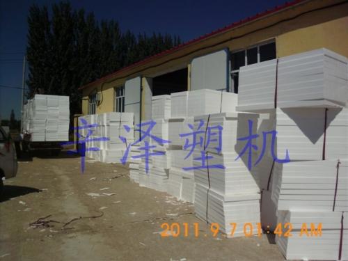 新疆苯板厂实景